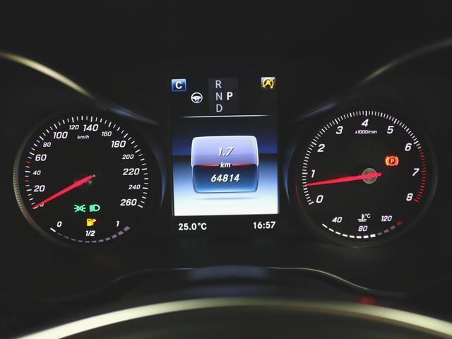 GLC250 4マチック スポーツ 1年保証 Bluetooth接続 CD DVD再生 ETC LEDヘッドライト TV アイドリングストップ クルーズコントロール サイドカメラ シートヒーター トランクスルー ナビ バックモニター(25枚目)