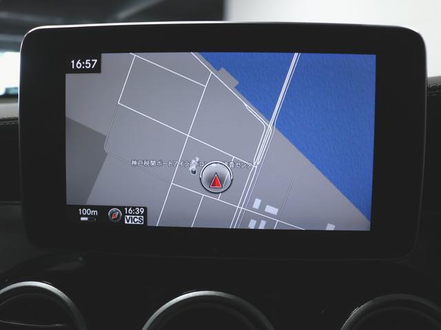 GLC250 4マチック スポーツ 1年保証 Bluetooth接続 CD DVD再生 ETC LEDヘッドライト TV アイドリングストップ クルーズコントロール サイドカメラ シートヒーター トランクスルー ナビ バックモニター(26枚目)