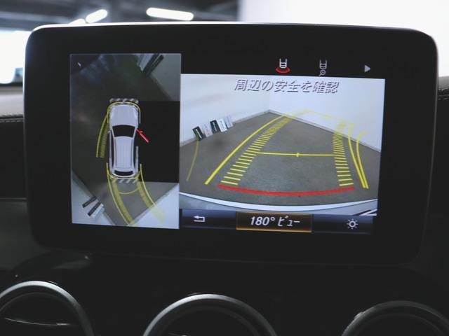 GLC250 4マチック スポーツ 1年保証 Bluetooth接続 CD DVD再生 ETC LEDヘッドライト TV アイドリングストップ クルーズコントロール サイドカメラ シートヒーター トランクスルー ナビ バックモニター(27枚目)