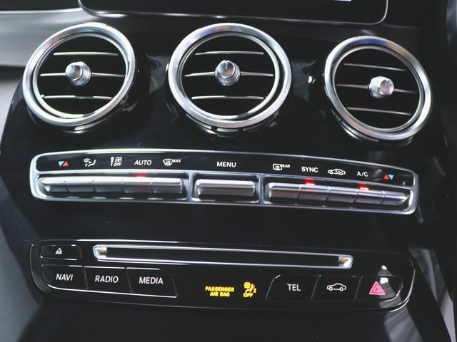 GLC250 4マチック スポーツ 1年保証 Bluetooth接続 CD DVD再生 ETC LEDヘッドライト TV アイドリングストップ クルーズコントロール サイドカメラ シートヒーター トランクスルー ナビ バックモニター(28枚目)