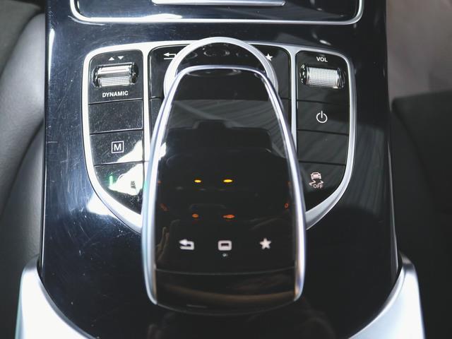 GLC250 4マチック スポーツ 1年保証 Bluetooth接続 CD DVD再生 ETC LEDヘッドライト TV アイドリングストップ クルーズコントロール サイドカメラ シートヒーター トランクスルー ナビ バックモニター(29枚目)