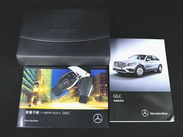 GLC250 4マチック スポーツ 1年保証 Bluetooth接続 CD DVD再生 ETC LEDヘッドライト TV アイドリングストップ クルーズコントロール サイドカメラ シートヒーター トランクスルー ナビ バックモニター(31枚目)