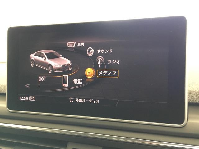 アウディ アウディ A4 1.4TFSIスポーツ純正ナビRカメラ 新車保証継承
