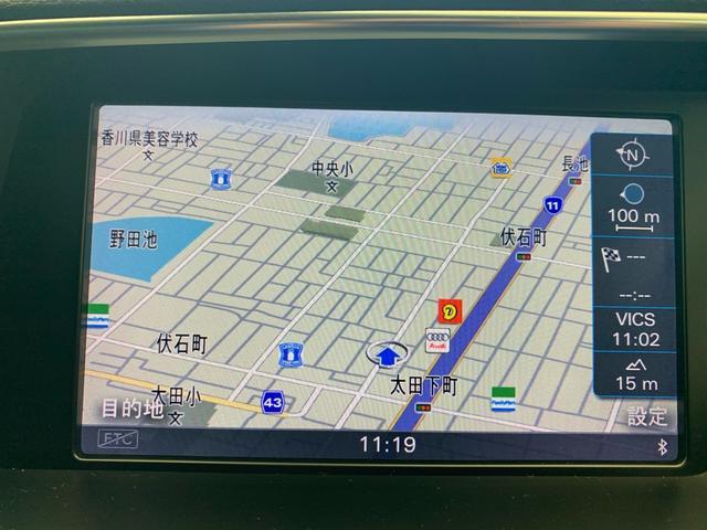 「アウディ」「アウディ Q5」「SUV・クロカン」「香川県」の中古車30