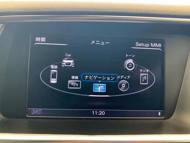 「アウディ」「アウディ Q5」「SUV・クロカン」「香川県」の中古車31