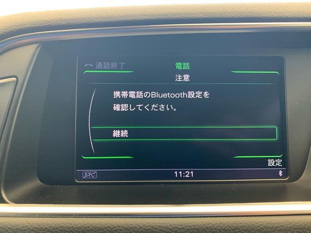 「アウディ」「アウディ Q5」「SUV・クロカン」「香川県」の中古車33