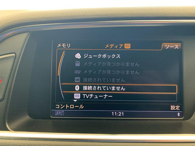 「アウディ」「アウディ Q5」「SUV・クロカン」「香川県」の中古車34
