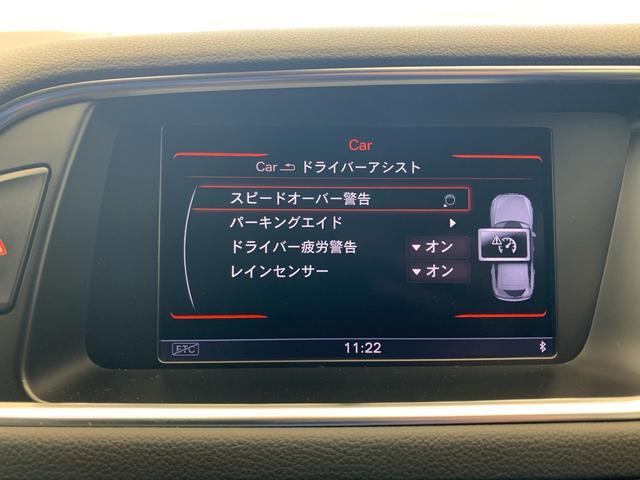 「アウディ」「アウディ Q5」「SUV・クロカン」「香川県」の中古車35
