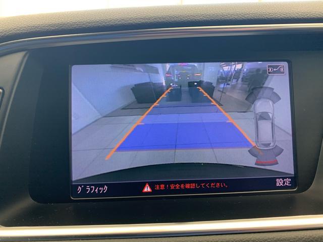 「アウディ」「アウディ Q5」「SUV・クロカン」「香川県」の中古車36