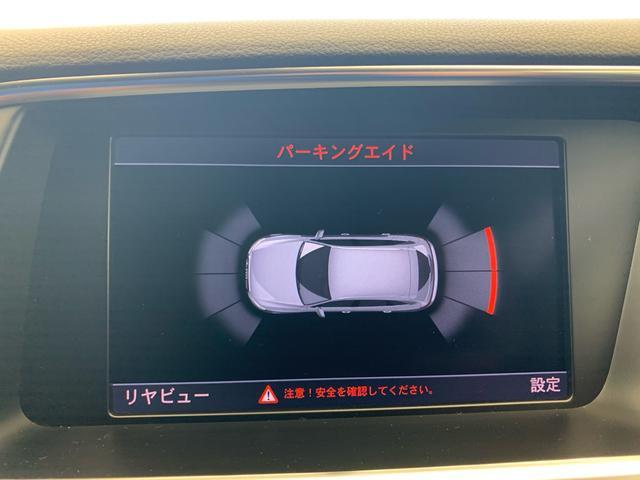 「アウディ」「アウディ Q5」「SUV・クロカン」「香川県」の中古車37