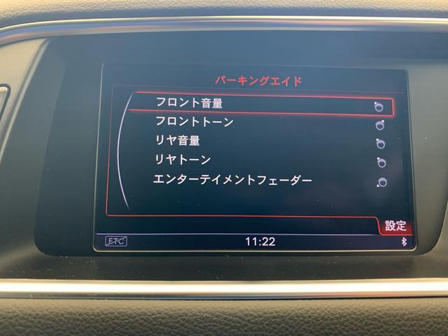「アウディ」「アウディ Q5」「SUV・クロカン」「香川県」の中古車38