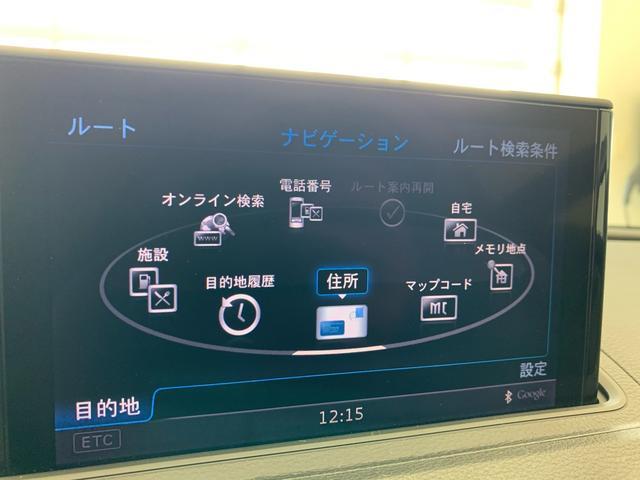 「アウディ」「アウディ A3」「コンパクトカー」「香川県」の中古車32