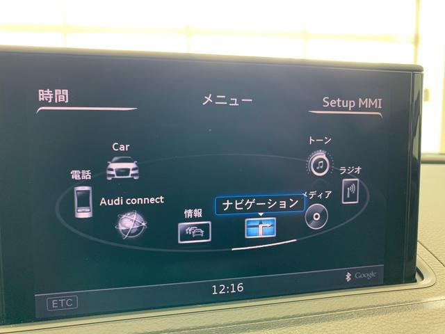 「アウディ」「アウディ A3」「コンパクトカー」「香川県」の中古車33