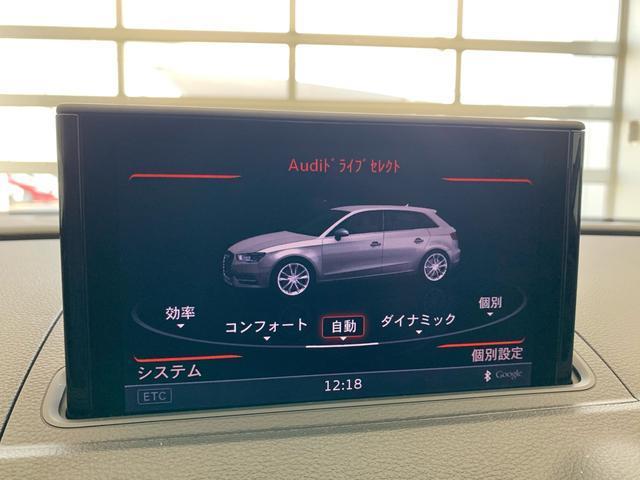 「アウディ」「アウディ A3」「コンパクトカー」「香川県」の中古車34