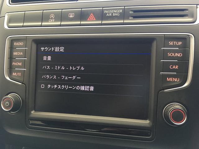 「フォルクスワーゲン」「ポロ」「コンパクトカー」「香川県」の中古車23