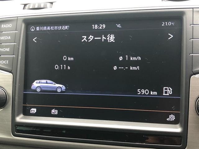「フォルクスワーゲン」「ゴルフヴァリアント」「ステーションワゴン」「香川県」の中古車26