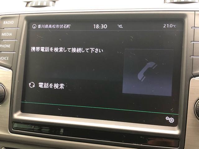 「フォルクスワーゲン」「ゴルフヴァリアント」「ステーションワゴン」「香川県」の中古車28