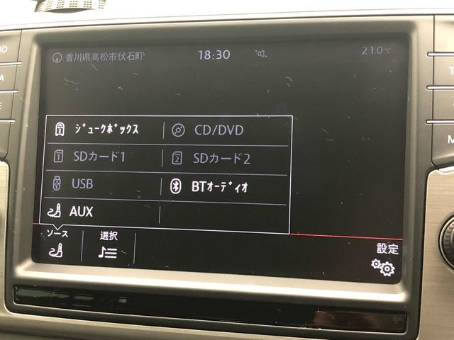 「フォルクスワーゲン」「ゴルフヴァリアント」「ステーションワゴン」「香川県」の中古車29
