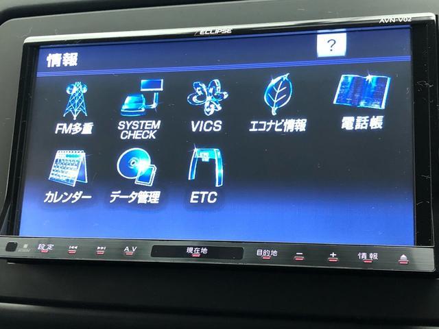 「フォルクスワーゲン」「ポロ」「コンパクトカー」「香川県」の中古車46