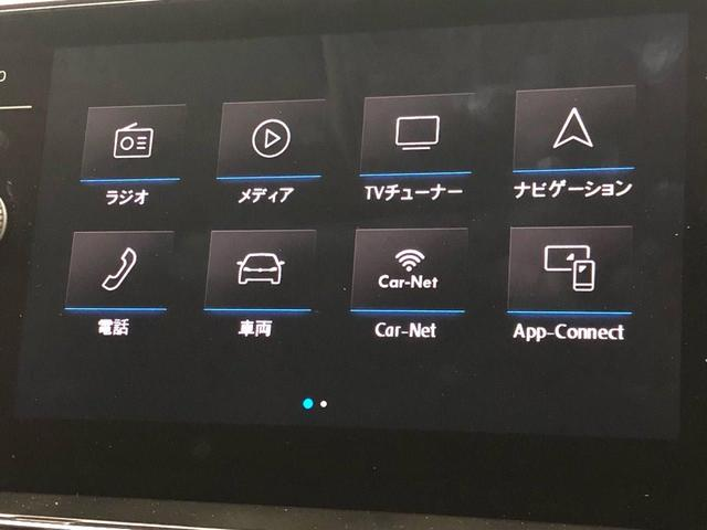 「フォルクスワーゲン」「ポロ」「コンパクトカー」「香川県」の中古車17