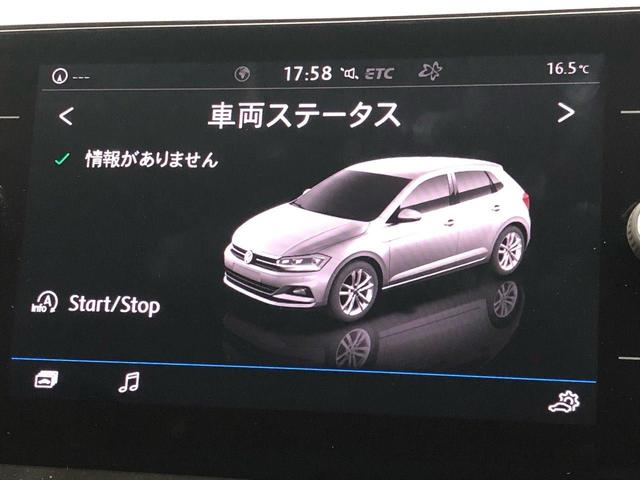 「フォルクスワーゲン」「ポロ」「コンパクトカー」「香川県」の中古車18