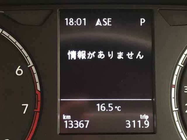 「フォルクスワーゲン」「ポロ」「コンパクトカー」「香川県」の中古車27