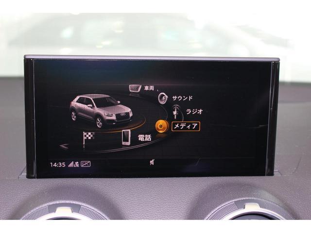 1.0TFSIスポーツ 認定中古車 クルコン Wi-Fi(15枚目)