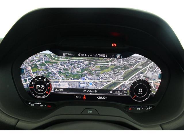 1.0TFSIスポーツ 認定中古車 クルコン Wi-Fi(16枚目)