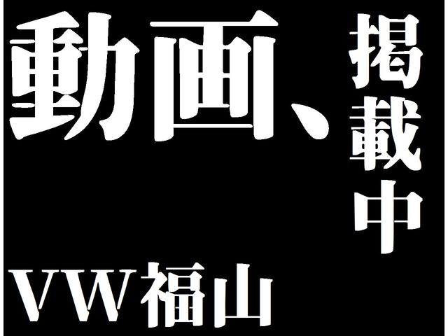 TSI Highline純ナビBカメ禁煙車弊社下取1オーナー(2枚目)