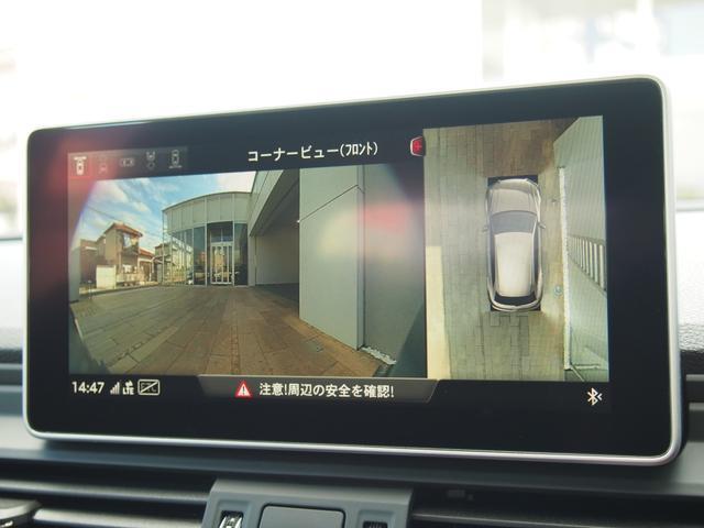 「アウディ」「アウディ Q5」「SUV・クロカン」「広島県」の中古車39