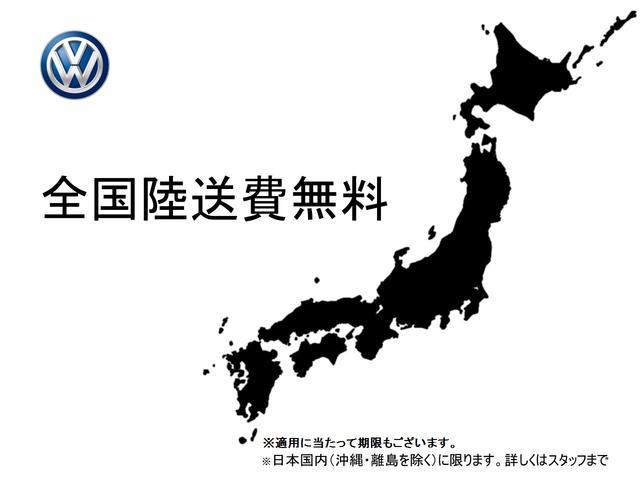 「フォルクスワーゲン」「VW アルテオン」「セダン」「広島県」の中古車2
