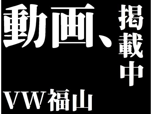 TSI コンフォートLBMT純ナビ駐車アシスト機能認定中古車(2枚目)