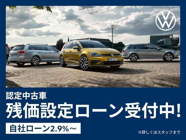 「フォルクスワーゲン」「ポロ」「コンパクトカー」「広島県」の中古車2