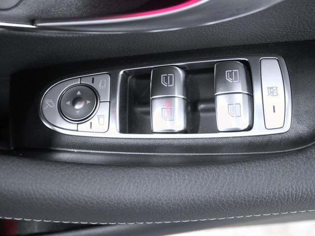 E200 4マチック アバンギャルド 2年保証 新車保証(20枚目)