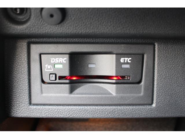 ハイライン 地デジナビ リヤカメラ 前車追従機能 禁煙車(17枚目)