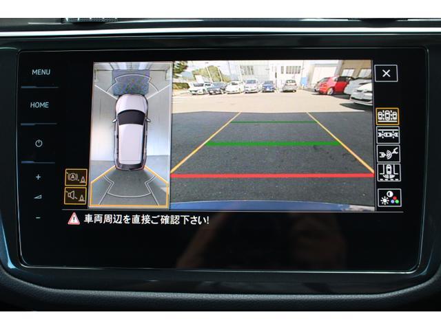 TDI 4モーション Rライン ブラックスタイル 限定車(14枚目)