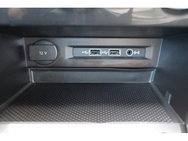 TDI 4モーション Rライン ブラックスタイル 限定車(16枚目)