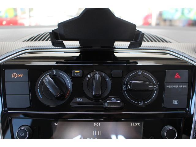 ダイヤルも大きく細かい温度調節も可能なマニュアルエアコンです。