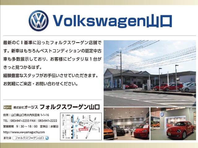 「フォルクスワーゲン」「ゴルフGTI」「コンパクトカー」「山口県」の中古車2