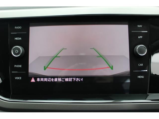 TSIコンフォートライン 地デジナビ リヤカメラ Start/Stopシステム シティエマージェンシーブレーキ デイライト ETC(14枚目)