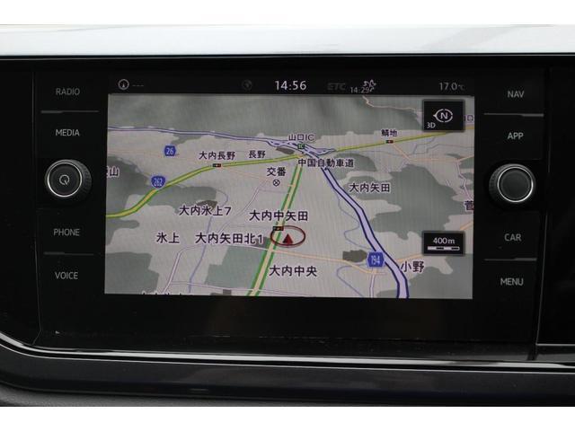 オプションの8インチタッチスクリーンは操作性に優れて視認性にも優れています。