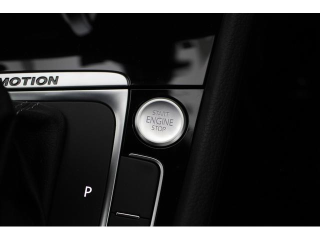 煩わしい鍵の操作をすることなくエンジンの始動停止を行うことが可能です。