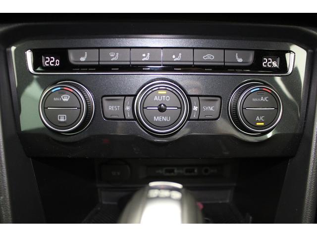 左右それぞれ温度設定が出来ますので、室内空間を快適に保てます。