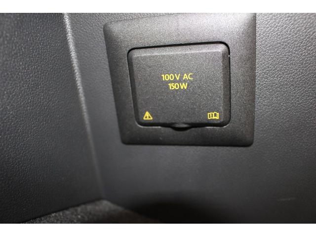 100V電源の差し込みもあります。