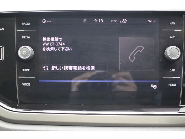 Bluetooth接続可能