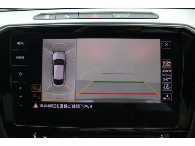 リヤカメラの映像だけでなく、アラウンドビューの映像も映し出されるので、車庫入れが苦手な方も安心して操作出来ます。