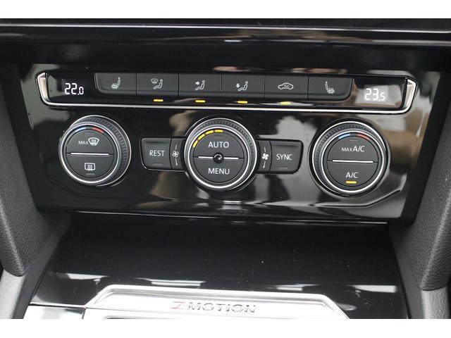 エアコンは左右温度設定を変更出来ますので室内を快適に保つことが出来ます。