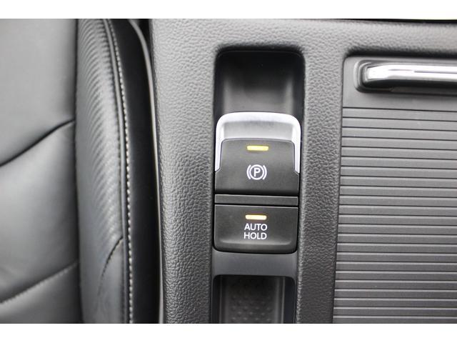エレクトロニックパーキングシステムはスイッチ操作ひとつで、パーキングブレーキの作動解除が可能です。