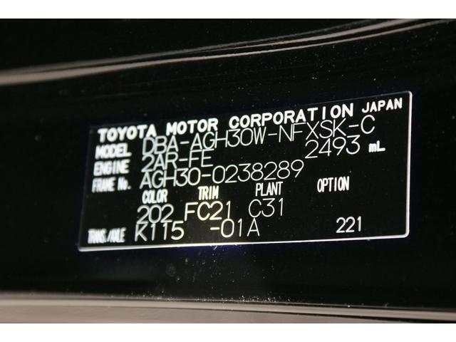 2.5Z Gエディション 車高調 20インチアルミ スタットドレス(中古)付き(10枚目)