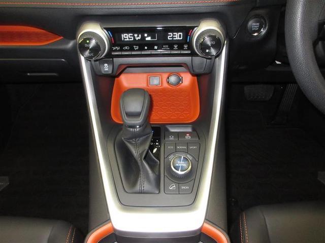 アドベンチャー 4WD フルセグ DVD再生 ミュージックプレイヤー接続可 バックカメラ 衝突被害軽減システム LEDヘッドランプ(9枚目)